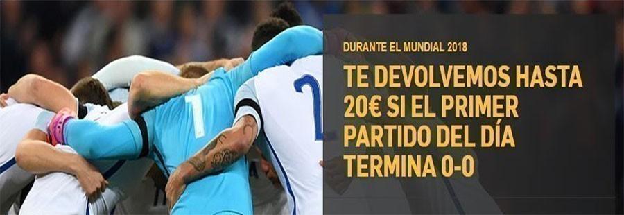 Apuesta con la promoción Hasta 20 euros si el primer partido del día acaba 0-0