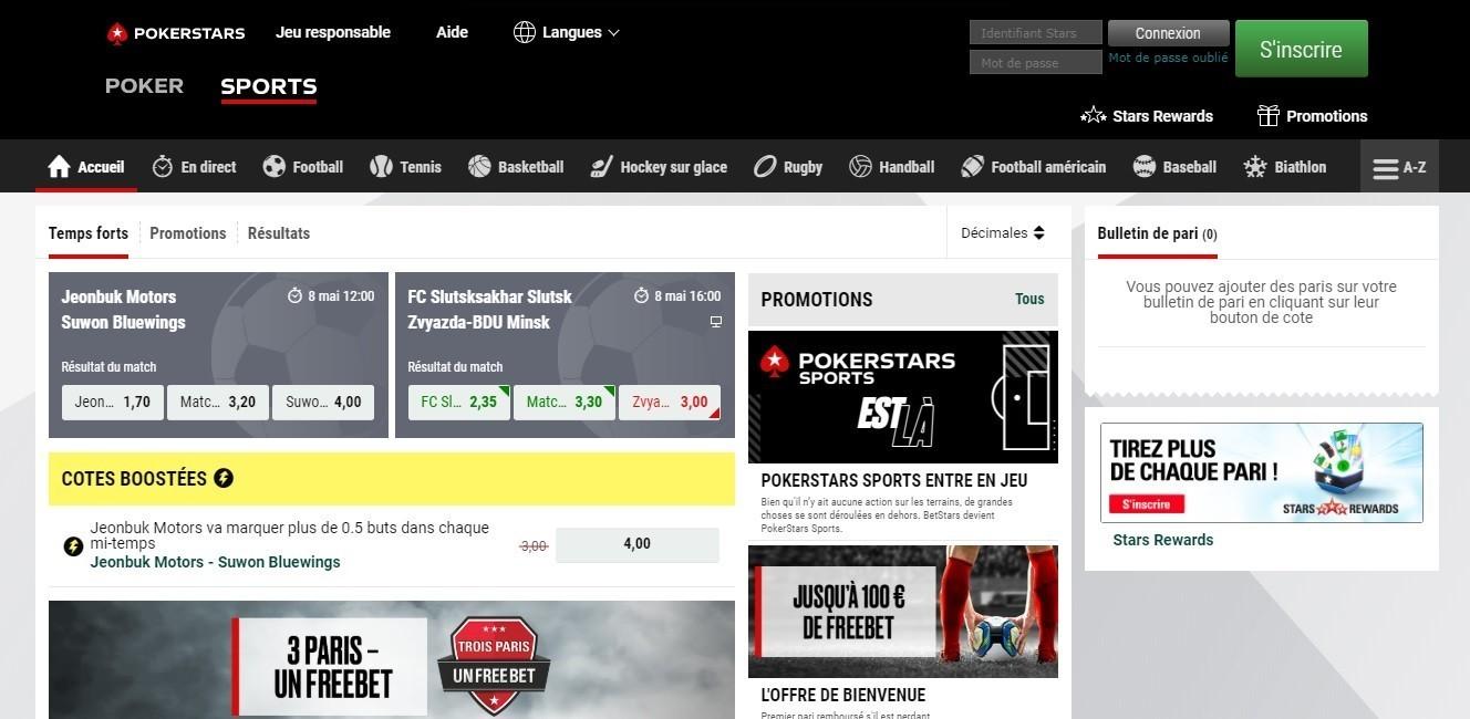Entrer code validation - Pokerstars Sports