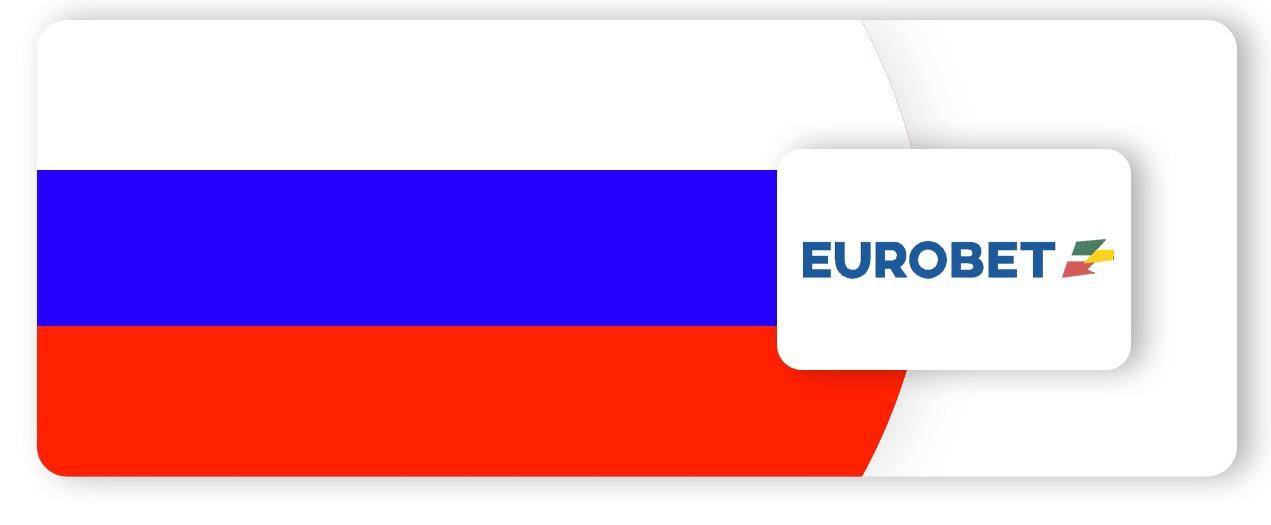 Scommesse Mondiali 2018 - Eurobet