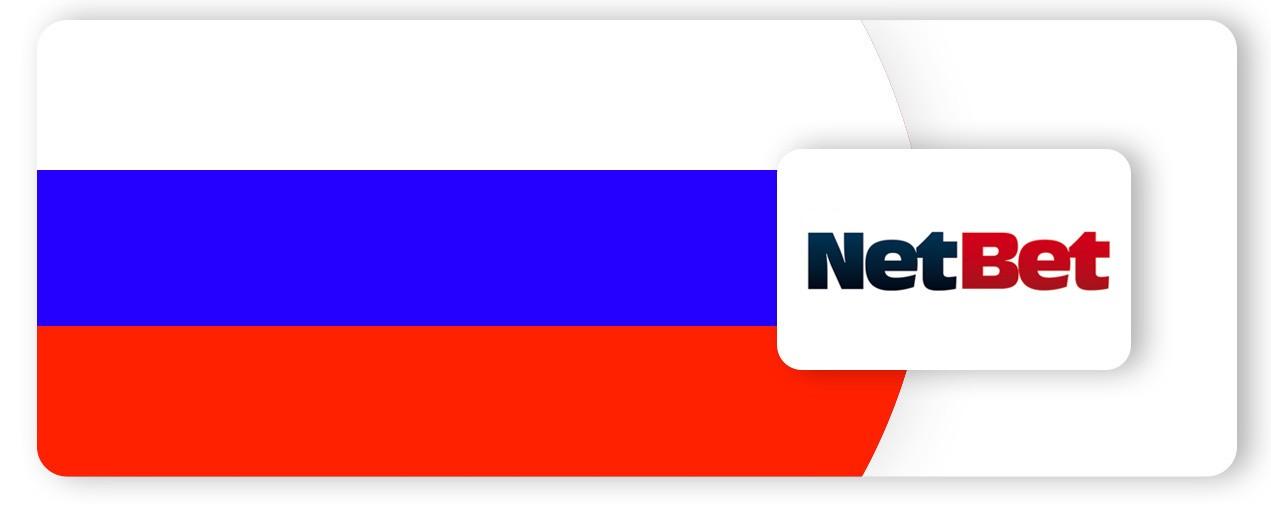 Netbet - Mondiale 2018
