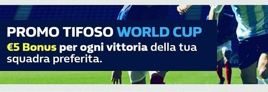 Promo Tifoso William Hill
