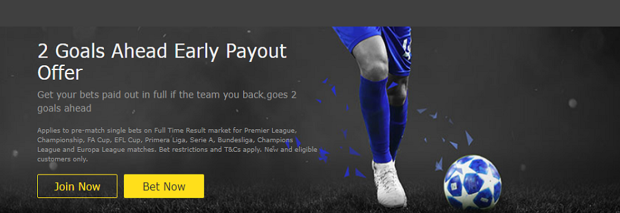 early payout offer