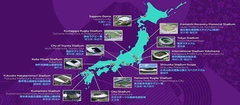 rugby world cup 2019 - venues