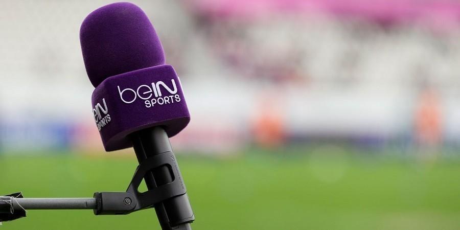 Bein Sports - Chaine Euro 2020