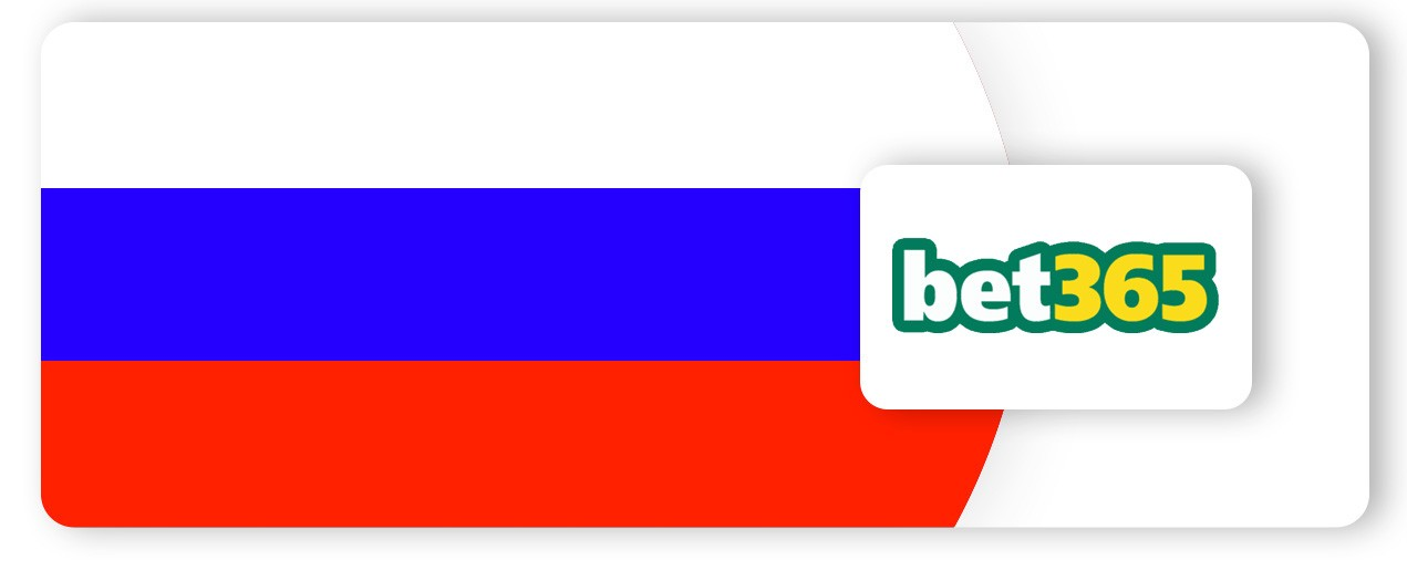 Betting Sites World Cup 2018 - Bet365