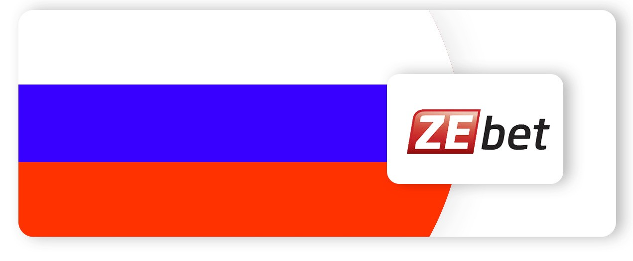 Bookmaker Coupe du Monde 2018 - Zebet
