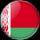 Biélorussie